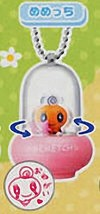Bandai Tamagotchi Stamps Keychain Figure Memetchi - $16.99