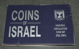 1991 Hanukkah 5 Coin Set Israel Official Circulated w Case Bank of Israel image 3