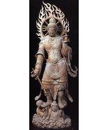 Haunted Direct binding Bishamon God of Protection, Authority and Wealth - $177.77