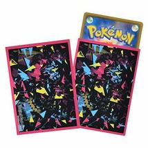 Pokemon Center Original Pokemon card game deck shield UB ULTRA GRAPHIX f... - $24.90