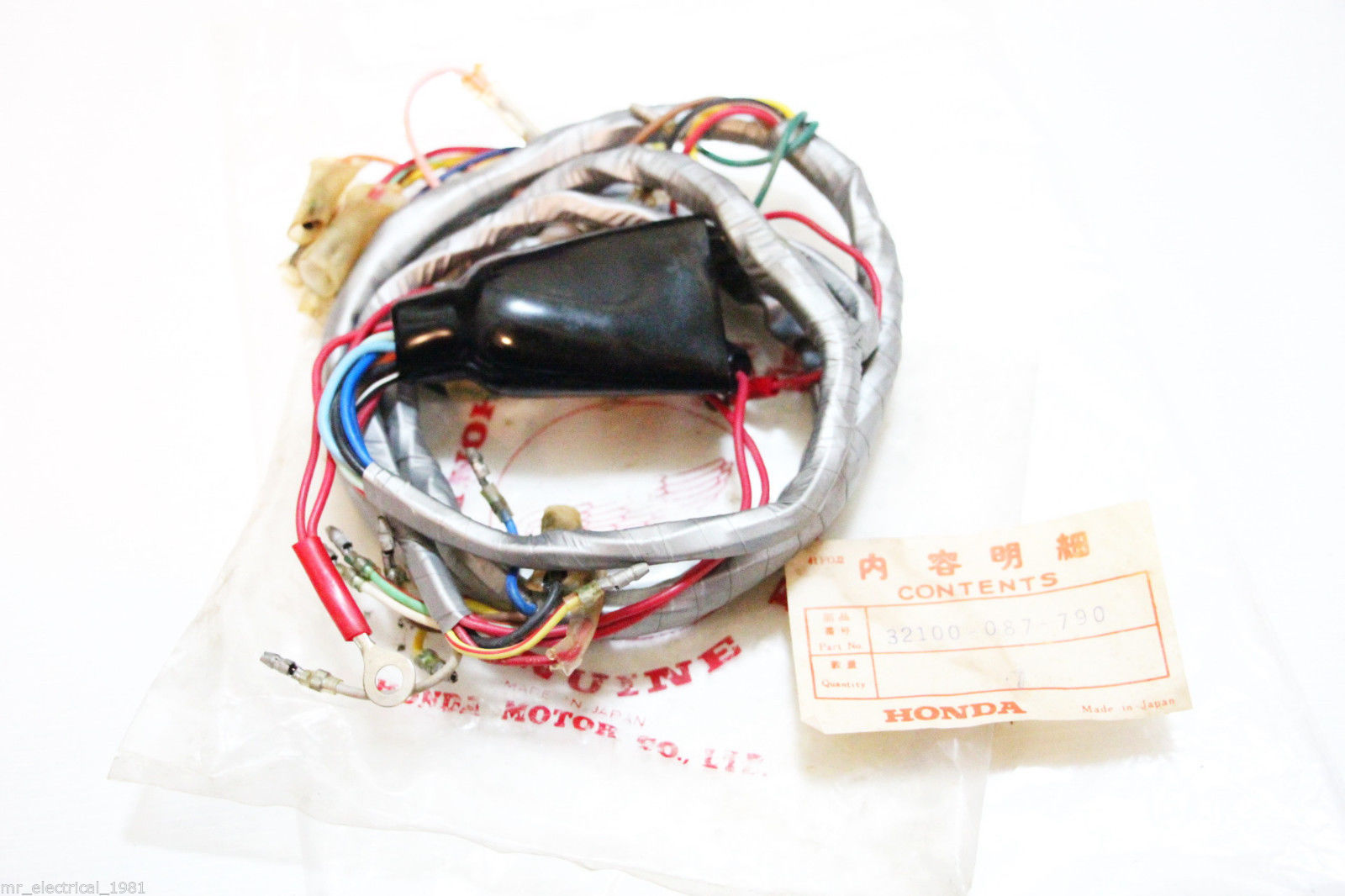 Honda C70 C70m Wiring Wire Harness Nos And 50 Similar Items