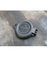 2005 Craftsman Blower 25 cc Model # 358.794491 Cover - $13.09