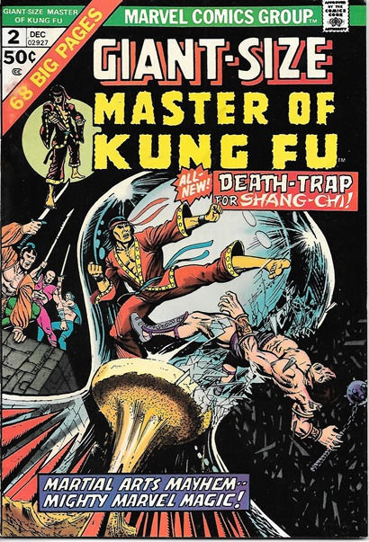 Giant-Size Master of Kung Fu Comic Book #2, Marvel 1974 VERY FINE-