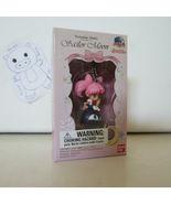 Sailor Moon Twinkle Dolly Series 1 Chibi Moon Mobile Mascot Phone Charm Figure - $13.99
