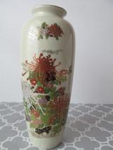 """Vintage Artmark Oriental Japan 8.75"""" Floral Vase - $26.61"""