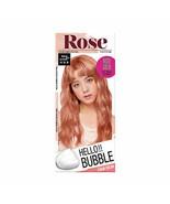 [MiseEnScene] Hello Bubble Foam Color 11G (Rose Gold) - $13.66
