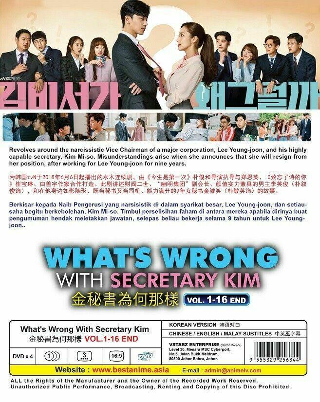Korean Drama WHAT'S WRONG WITH SECRETARY KIM 1 -16 End English Sub Ship From USA
