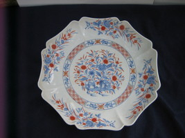 Vintage Chinese Unsigned White & Floral Porcelain Decorative Plate w/ Gi... - $125.00