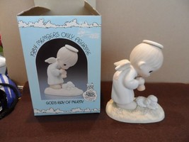 Precious Moments 1984 Members only figurine GODS RAY OF MERCY  PM-841 - $15.00