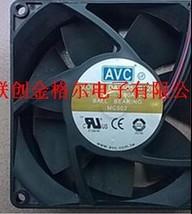 original AVC  Fan DA15050B12H  DC12V 1.80A 150*150*50 good in quality - $30.15