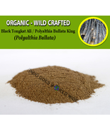 POWDER Black Tongkat Ali Roots Polyalthia Bullata King Polyalthia Bullata  - $16.80+