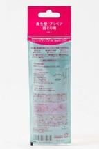 FT Shiseido Eyebrow Razor 3pcs  - $9.84