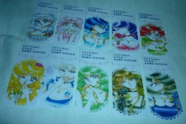 Sailor Moon Clear Plastic Small Bookmark Card Manga Inner Outer Lot 10 Princess - $27.98