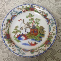 Vintage, Standard China, England, Gaudy Blue Willow 5.75in Saucer - $28.45