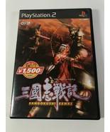 USED Sangokushi Senki (KOEI collection series) Japan Import PS2 I1 - $24.75