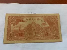 China the first series of RMB 500 yuan banknote 1949 - $7.95