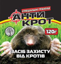 Mole Poison Veleno Talpa. Killer Taupe - Pest Control. Pack 120 g.  - $19.95