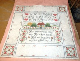Quilted Cross Stitched ABC Scripture Quilt Wall Hanging - $38.50