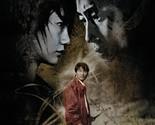 Sympathy for Mr Vengeance [Blu-ray]