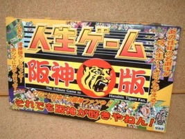 TAKARA  The Game of Life for Hanshin Tigers Fan  Board game New japan A62 - $940.00