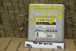 97-00 Lexus SC Series ABS Control Unit OEM 8954124060 Module 836-5a4 - $23.00