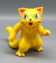Max Toy Yellow Nyagira image 3