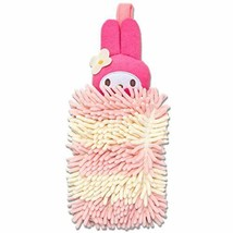 Wipe Towel Mall Sanrio Border My Melody Pink Limited Japan - $37.39