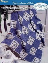 Afternoon Snuggler Afghan TNS Take Along Blocks Crochet PATTERN/INSTRUCT... - $0.90