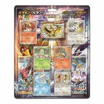 Pokemon card game XY Break Special Set Ho-Oh and Lugia - $47.65