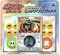 Pokemon card game built already starter Rayquaza deck - $43.10