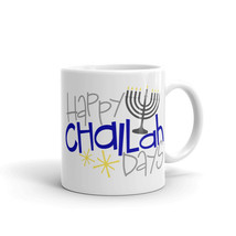 New Mug - Happy Challah Days Mug - £8.52 GBP+
