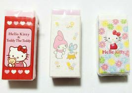 Hello Kitty My Melody Eraser SANRIO 2000 2003 Super Rare Cute 3 pieces - $25.90