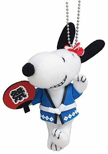 New! Snoopy Smile Festival Mascot Doll Ball Chain Peanuts Japan F/S