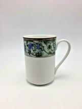 "Chambord by Christoper Stuart Optima: Cappuccino Mug 4 3/8"" - $29.95"