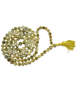 Cats Eye Mala - 8 mm - 109 Beads - $78.00