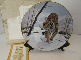 Hamilton Collection On The Prowl Big Cats Of The World 0957A Coa - $5.89