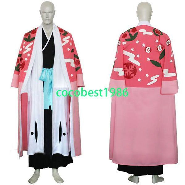 Bleach 8th Division Captain Kyouraku Shunsui Halloween Cosplay Costume any size
