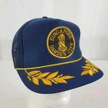 Singapore Garden City Mesh Snapback Trucker Hat Cap Embroidered Patch Bl... - $24.99