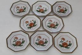 Fitz & Floyd Chrysantheme  Set Of Eight Bread Plates - $69.99