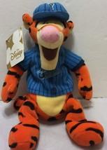 """NWT Disney Store Exclusive Tigger Baseball 8"""" Mini Bean Bag Plush Winnie... - $29.44"""