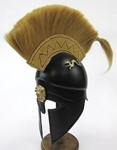 Nauticalmart Corinthian Plumed Helmet - $113.68