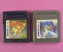 Pokemon Gold & Silver ~ 2 Game Lot  (Nintendo Game Boy Color GBC) Japan ... - $12.67