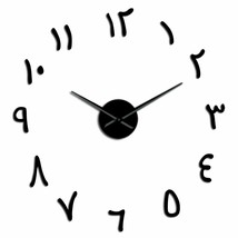Retro Arabic Numerals DIY Large Wall Clock Acrylic Mirror Surface Stylis... - $33.86+