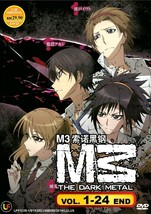 "M3 The Dark Metal TV 1 - 24 End ""M3: That Black Steel Anime DVD SHIP FROM USA"