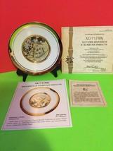 Vintage Japanese Floral Calendar Collectors Plate Autumn 23K Gold Rim Pa... - $23.38