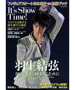 Figure Skating Japan Men's Cheer Book Ice Show SP It's Show Time! - $26.15