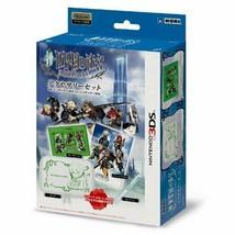 Etrian Odyssey Untold: The Millennium Girl Accessory Set for Nintendo 3DS. - $59.58