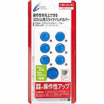 Circle Pad Cover - Nintendo (3DS LL/3DS) Bule Accessory Japan Inport [vi... - $46.49