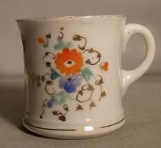Porcelain Christening Gift Mug - $10.00