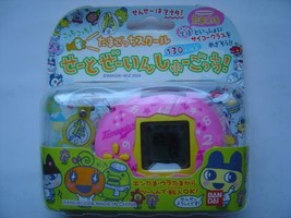 BANDAI Tamagotchi School Seto Zein Shugotchi S05 Pink Pet Game 2006 New Unopend - $89.99